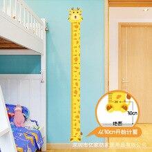 Learn Wei Брендовые прямые продажи мультфильм наклейки для измерения роста детской комнаты украшения стены ПВХ высота клейкой бумаги экологически
