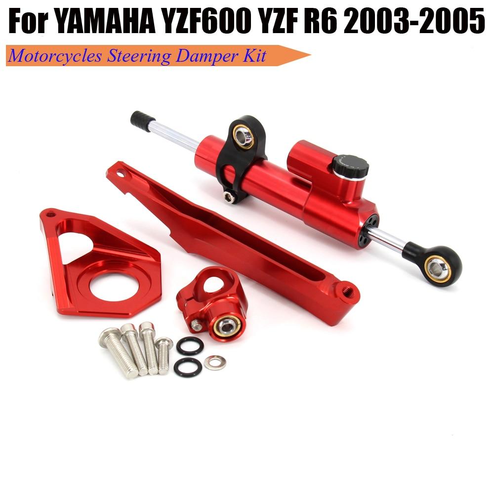 Мотоцикл рулевой стабилизации демпфер кронштейн комплект для YAMAHA YZF600 YZF R6 2003 2004 2005