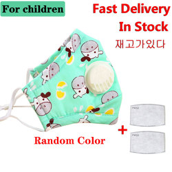 Baby Child Face Mask N95 Vertical Folding Non Woven Fabric Mask With Breath Valve Anti Dust Anti-Bacterial Mask PM2.5 Respirator 1