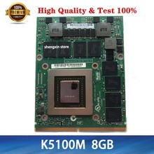 K5100M K5100 8 ГБ для DELL M6700 M6800 hp 8770W ZBOOK 17 G1 G2 N15E-Q5-A2 CN-034P9D видеографические Дисплей карты