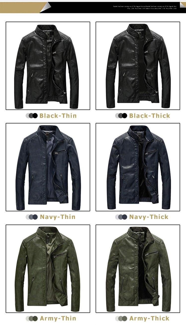 man jacket (3)