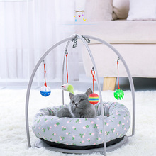Cat Nest Kennel Bed House Tent Multi-Function Toy Pet Mattress Four Seasons Universal Cushion