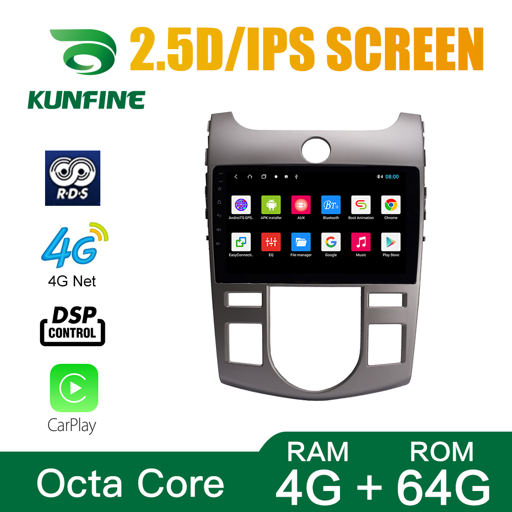 Octa Core 1024*600 Android 10.0 Car DVD GPS Navigation Player Deckless Car Stereo for Kia Forte 2009-2017 MT Headunit Radio