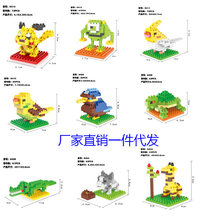Compatible LegoINGlys Building Block DIY Kawaii Anime Cartoon Pikachu Diamond Block Animal Brick Educational Toy For Children(China)