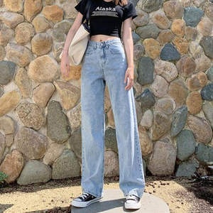 Woman Jeans High Waist Clothes Wide Leg Denim Clothing Streetwear Vintage Quality 2020 Summer Fashion Harajuku loose Pants