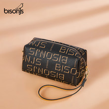 BISONJS Women Letter Print Messenger Bag PVC Leather Zipper Large Capacity Day Clutch Coin Purse for Ladies Shoulder Bag B1925(China)