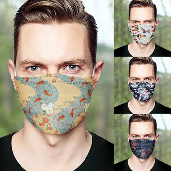 Adult Disposable Mask Animal Flower and Bird Print 50PC Outdoor Riding Quick-drying Keep Mask Breathable masque en tissu#40 image