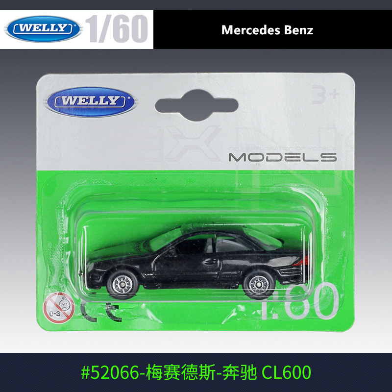 WELLY  1:60 Mercedes Benz  Car Alloy Car Model Simulation Car Decoration Collection Gift Toy Die Casting Model