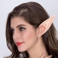 Fausses oreilles d'elfe en Latex pour Halloween, accessoires féeriques Cosplay, pointes douces et pointues, mascarade Ange mystérieux, 1 paire