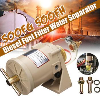 500FG 500FH ciężarówka filtr oleju napędowego Separator wody i oleju do ciężarówek lekkich ciężarówek duże samochody Separator wody paliwa akcesoria samochodowe tanie i dobre opinie CN (pochodzenie) 300mm 110mm Fuel Filter Water Separator engineering plastic 1 8kg China Support 90GPH(340LPH)MA 500FG 500FH