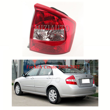 1 PCS Rear tail light  for kIA Cerato 2003-2007 Warning Light Brake Bumper Tail Stop Lamp Fog lamp