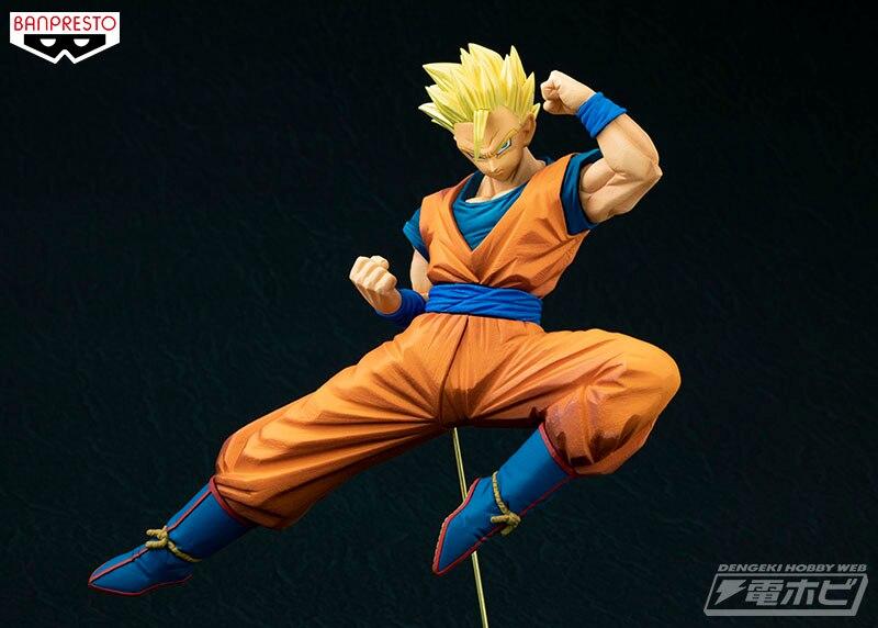 Banpresto Dragon Ball Super Chousenshi Retsuden 4 Super Saiyan 3 Son Goku Figure