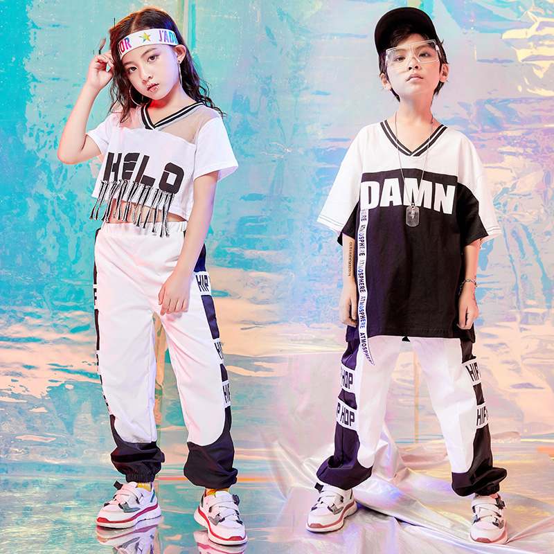 Hip Hop Costumes Children White Rave Outfit Street Dance Clothing Boys Jazz Stage Performance Kids Cheerleading Wear Girl DN3954