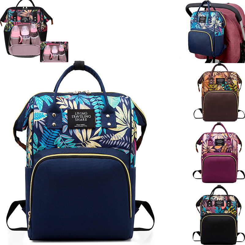 Fashion Mummy Maternity Nappy Bag Large Capacity Diaper Bag Outdoor Mummy Travel Backpack Nursing Bag Baby Care Backpack Handbag