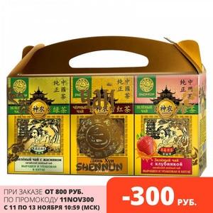 Tea Gift cases elite Chinese leaf tea milk oolong 100G + Black Tea da Hun Pao 50G + green tea 100g