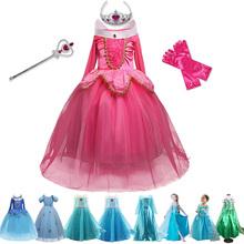 Dziewczyny fantazyjne kostiumy księżniczki śpiąca królewna sukienka na przyjęcie urodzinowe dla dzieci karnawał Cosplay kostium dla dzieci tanie tanio Aini Babe Poliester Wiskoza CN (pochodzenie) Kostek O-neck REGULAR Pełna Nowość Pasuje prawda na wymiar weź swój normalny rozmiar