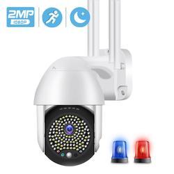 1080P PTZ IP камера Wifi Открытый 122 светодиодный супер ночное видение автоматическое отслеживание 2MP CCTV камера безопасности 4X цифровой зум аудио к...