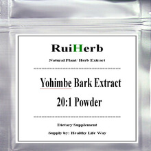100gram Yohimbe Bark Extract 20:1 Powder free shipping стоимость