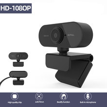 1080p webcam,12MP Web Cam Built-in Microphone Manual focus  Video Call Web Computer Camera for PC Laptop USB3.0  Web Cam conventional manual call point