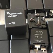 0-1432868-1 Automotive Relay 40A 12VDC 5 Pins equivalent as CB1-P-12V