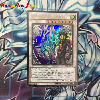 Yu Gi Oh Stardust Dragon & Immovable Starry Picture Flash DIY Toy Hobby Collectibles Game Collection Anime Card yu gi oh green eye white dragon sr face flash bandai bandai diy card flash card toy hobby series game collection anime card