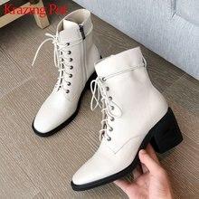 Krazing pot/классические цвета; Натуральная кожа; Круглый носок;