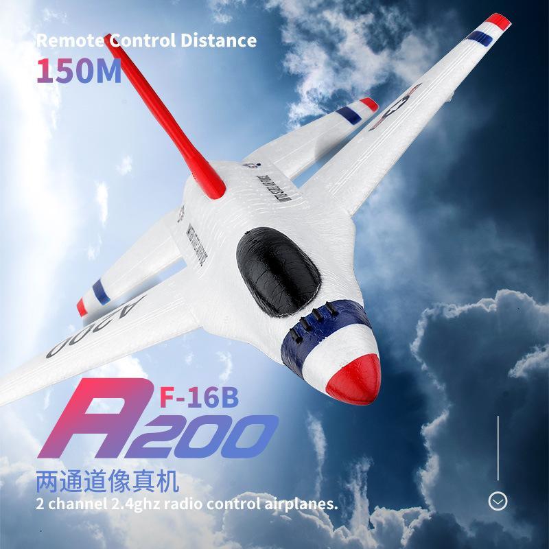 Новый A200 два планера моделирование F - 16 (B) пульт дистанционного управления с неподвижным крылом пены Игрушечная модель самолета оптовая про...
