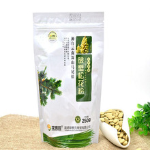 1000PCS Organic Pine Pollen Powder Tablet 99 Percent Broken Cell Wall export quality standard without any additive 100g harvest in remote mountain 99% cracked cell wall pure pine pollen tablets