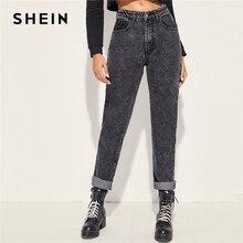Shein Màu Xám Nút Trước Bạn Trai Khoác Jeans Nữ Đáy 2019 Thu Dạo Phố Giữa Thắt Eo Thời Trang Dài Denim Quần