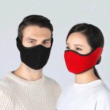 Зимняя теплая маска для мужчин и женщин, флисовые наушники для езды на лыжах, сноуборде, полумаска для лица, Аксессуары для велосипеда, ветрозащитная защита, Новинка