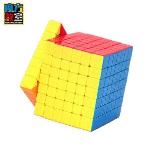 Image 5 - Moyu meilong 7x7x7 קוביית קסם 7x7 פאזל cubo magico צעצועים חינוכיים תחרות קוביות מהירות קובייה
