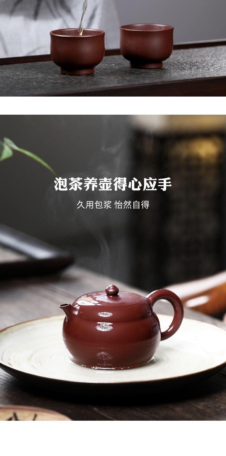 Não tão bem pote de alegria yiyixing
