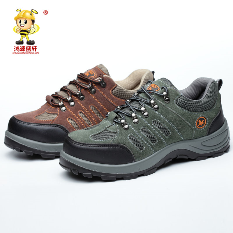 Manufacturers Customizable Breathable Safety Shoes Anti-smashing And Anti-penetration Labor Safety Shoes Smashing Safety Shoes W