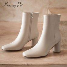 Krazing pot/Челси ботинки размера плюс из натуральной кожи уличная