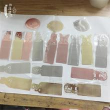 1 шт. бабочка Сова DIY ремесло Стич крестиком металлическая Закладка серебро Рукоделие Вышивка ремесла счетный крест-строчка