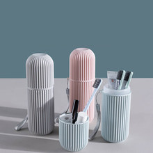 Home travel brushing cup creative wash cup mouthwash cup portable toothbrush bucket toothbrush toothpaste storage set