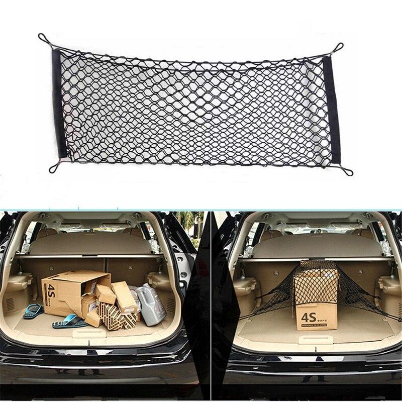 Siège de coffre arrière de voiture chaîne élastique filet maille sac de rangement de coffre de voiture sac de rangement organisateur de cargaison Cage de poche Accessoires Auto rangement voiture organizador coche