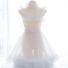 Piękna Organza Bubble prześwitująca sukienka ogólnie rzecz biorąc sukienka na szelkach Lolita Nake fartuch seksowna sukienka bielizna kostium Babydoll