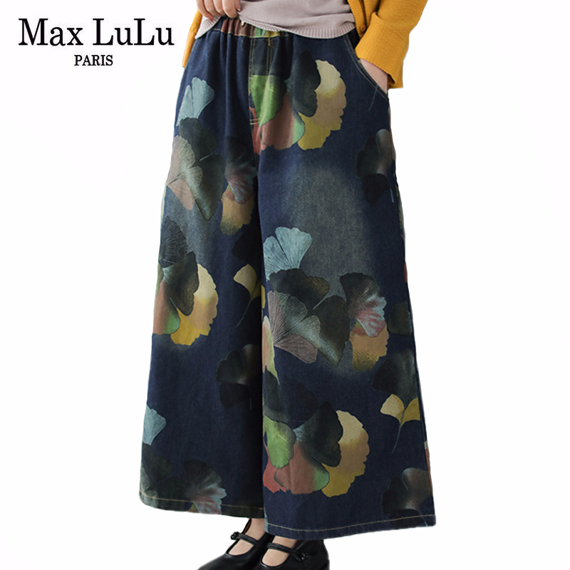 Max LuLu 2020 Spring Korean Fashion Ladies Elastic Floral Denim Trousers Women Loose Vintage Jeans Casual Printed Wide Leg Pants