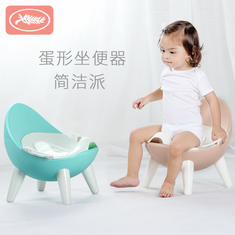 Kids Chamber Pot Pedestal Pan Men And Women CHILDREN'S Toilet Infants 1-3-6-Year-Old Bedpan Extra-large No. Baby Toilet
