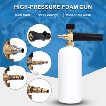 High Pressure Foam Gun Car Washer Deep Cleaning Gun Dust Remover Automobiles Water Gun for Karcher K2 - K7 Cleaning Tool(China)