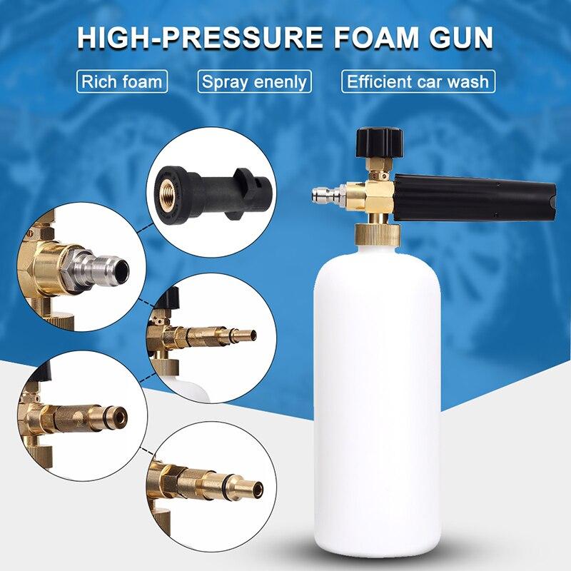 Pistola de espuma de alta presión para lavado de coches pistola de limpieza profunda removedor de polvo de automóviles pistola de agua para limpieza Karcher K2-K7 herramienta