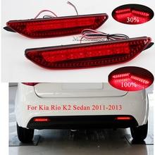 MIZIAUTO Car Rear Bumper Reflector for Kia Rio K2 Sedan 2011-2013 Brake Light Tail Lamp Stop Light Warning Light Car assembly цена