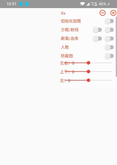 和平精英手游辅助_XS稳定绘制方框透视辅助 框架专用