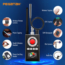 Антирадар детектор гаджеты мини устройство для глушения и подслушивания