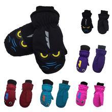 Детские зимние теплые перчатки для занятий спортом на открытом воздухе; милые теплые ветрозащитные лыжные перчатки с героями мультфильмов; варежки для мальчиков и девочек; перчатки для велоспорта и альпинизма