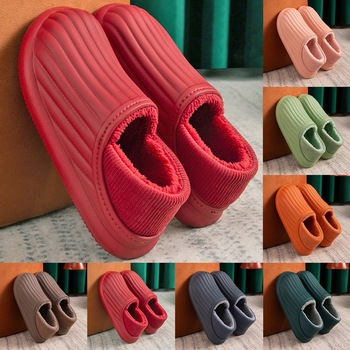 Adults Soft Warm Slippers