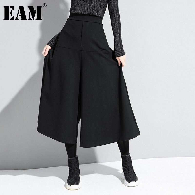 [EAM] Hohe Elastische Taille Schwarz Kurze Lange, Breite Bein Hose Neue Lose Fit Hosen Frauen Mode Flut Frühjahr herbst 2021 1DA610