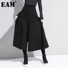 EAM-pantalones cortos negros de cintura alta elástica para mujer, Pantalón de corte holgado, a la moda, primavera y otoño, Pantalón largo de pierna ancha, 1DA610, 2021