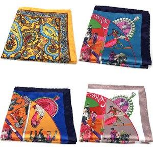 Men's Suit Pocket Chest Towel 23*23CM Handkerchiefs Printed Small Square Hanky Retro British Korean Dress Pocket Square